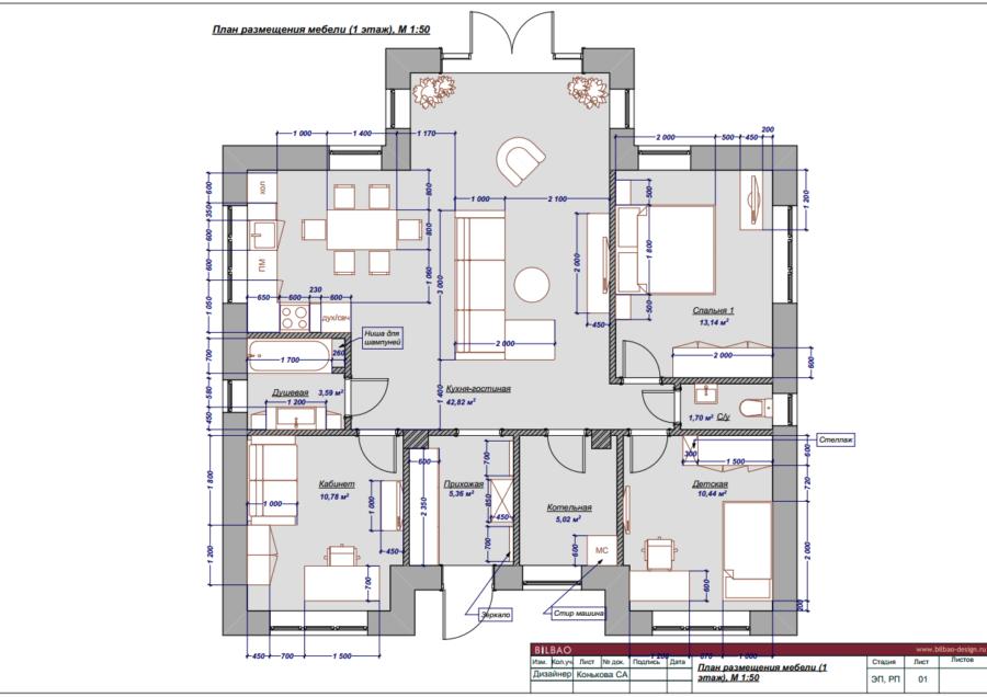 План дома в Вязовке